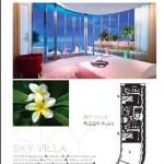 Sky Villa One Ungasan Bali Condotel