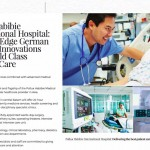 pollux habibie international hospital